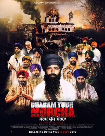 Poster Of Dharam Yudh Morcha 2016 Punjabi 350MB HDRip 480p ESubs Watch Online Free Download downloadhub.in