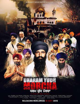 100MB, Pollywood, DVDRip, Free Download Dharam Yudh Morcha 100MB Movie DVDRip, Punjabi, Dharam Yudh Morcha Full Mobile Movie Download DVDRip, Dharam Yudh Morcha Full Movie For Mobiles 3GP DVDRip, Dharam Yudh Morcha HEVC Mobile Movie 100MB DVDRip, Dharam Yudh Morcha Mobile Movie Mp4 100MB DVDRip, WorldFree4u Dharam Yudh Morcha 2016 Full Mobile Movie DVDRip