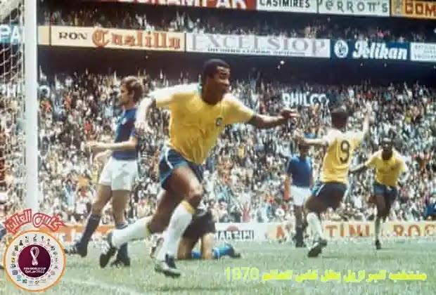 منتخب البرازيل,كاس العالم 1970,بيليه
