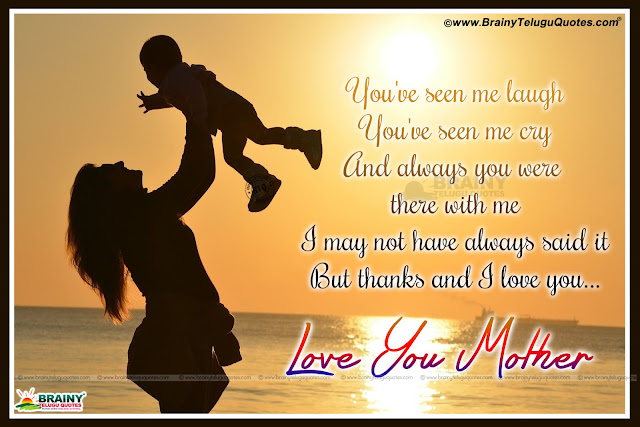 Beautiful Mother Quotations in Telugu With Images, Amma Kavithalu Telugu lo, Mother Quotes with Images,Mother Quotes in Telugu, Amma kavithalu Telugu, Mother Quotes in Telugu, Amma kavithalu Telugu, Mother's Day Telugu Quotes Greetings, Happy Mother's Day Quotes Greetings in Telugu, Nice Mother's Day Telugu greetings for friends, Mother's Day Wishes greetings pictures wallpapers,best mothers day quotes in telugu, happy mothers day quotes in telugu, mother's day 2018 quotes in telugu, mother's day special quotes in telugu, mother's day telugu quotes 2018, mothers day images and quotes in telugu, mothers day quotes from daughter in telugu, mothers day quotes from son in telugu,  mothers day quotes in telugu, mothers day quotes with images in telugu, mother's day greeting cards in telugu, mother's day telugu messages, mothers day cards in telugu, mothers day greetings in telugu, mothers day messages from daughter in telugu, happy mother's day wishes in telugu, mother's day greeting cards in telugu, mother's day wishes from son in telugu, mother's day wishes in telugu, mothers day greetings in telugu,  .