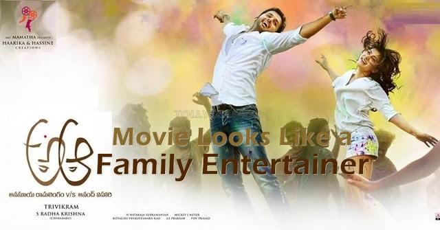trivikrams-aaa-movie-looks-like-family-entertainer