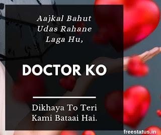 Aajkal-Bahut-Udas-Rahane-Laga-Hu - Love-Shayari