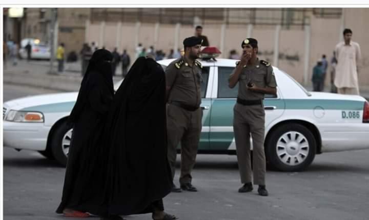 قضية غسيل أموال بالسعودية