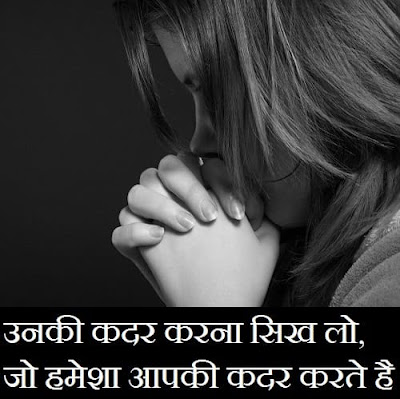 Sad Fb or Whatsapp Status With DP For Girl