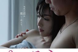 Mood Swings / Yureru Kokoro / ゆれる心 (2016) - Film Jepang