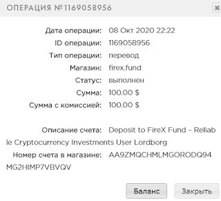 firex.fund hyip