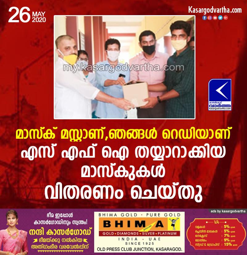 Kerala, News, SFI distributed masks