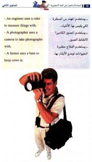 تعلم المحادثة بالإنجليزية [بالصور] ebooks.ESHAMEL%5B80%
