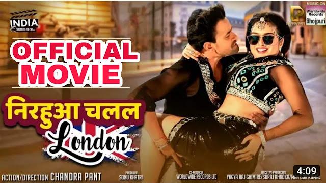 Nirahua Chalal London - Official Full HD Bhojpuri Film 2019 (Dinesh Lal Yadav, Amarpali Dubey) Download