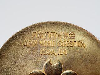 EXPO'70 記念金メダル お買い取り致しました