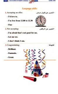 تعلم المحادثة بالإنجليزية [بالصور] ebooks.ESHAMEL%5B105