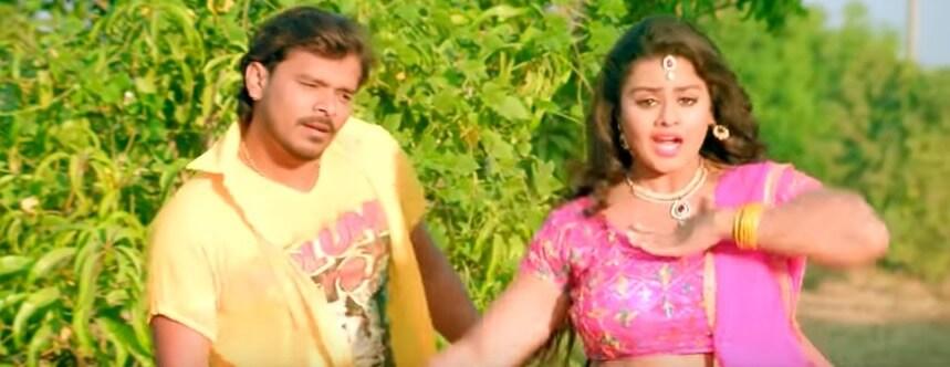Hirani Jaisan Chal Pramod Premi Lyrics
