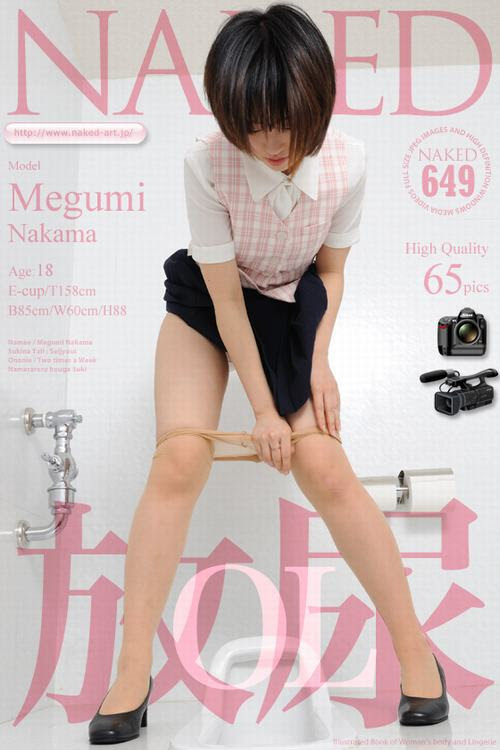 NakedArt-636 Naked-Art No.00636 Miya Yoshida 吉田美矢