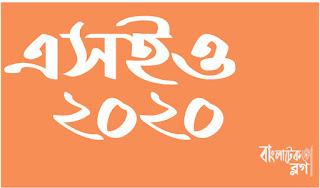 Blogspot SEO Guide 2020:Blogger Off & On Page SEO Tips Bangla