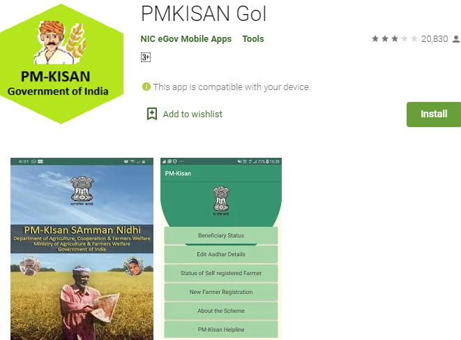 PMKISAN GOI Mobile App