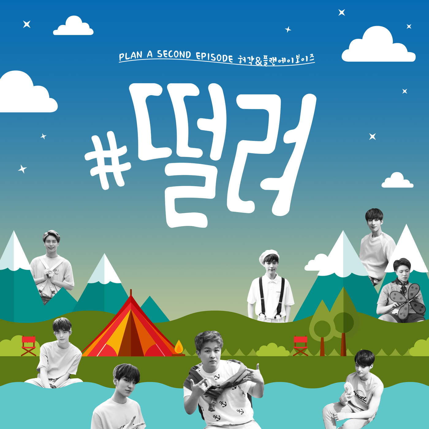 Huh Gak, Plan A Boys – 'PLAN A' SECOND EPISODE – Single (ITUNES PLUS AAC M4A)