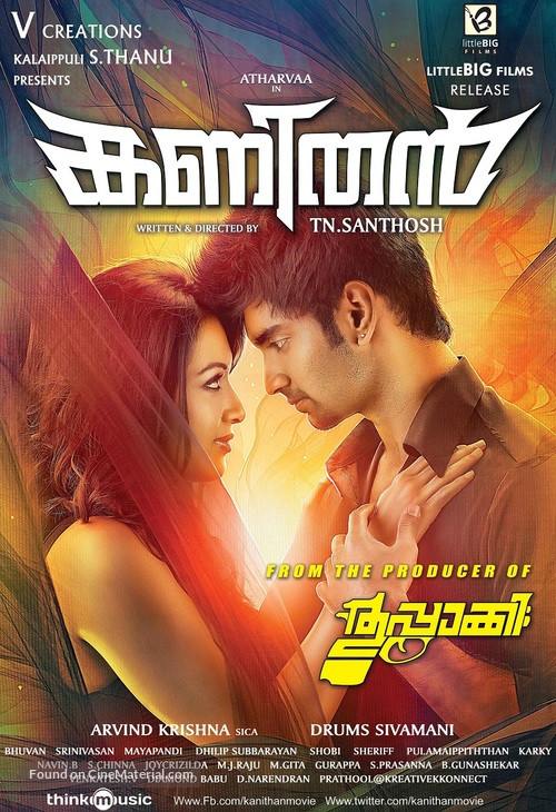 Kanithan 2020 Hindi Dubbed 720p HDRip 900MB Download