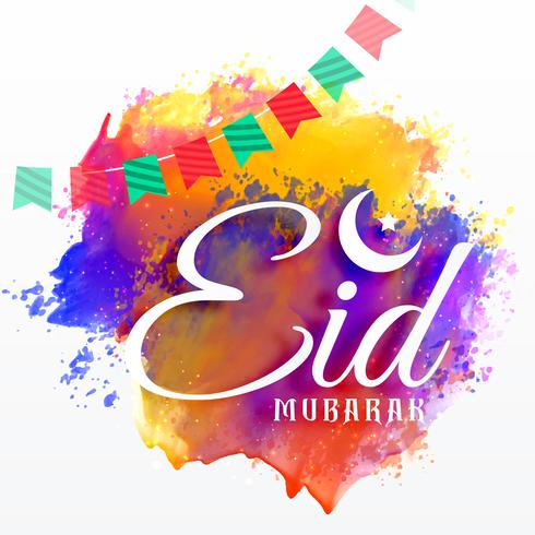 Eid Mubarak Decorations