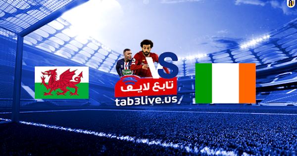 مشاهدة مباراة ويلز وإيرلندا بث مباشر اليوم 2020/10/11 دوري الأمم الأوروبية