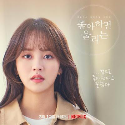 Love Alarm Season 2: Whom will Kim Jo Jo choose