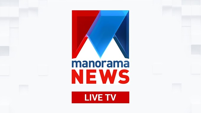 Watch Manorama News (Malay) Live from India