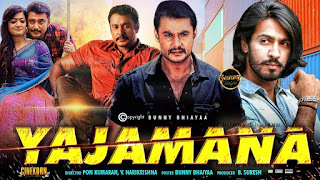 Yajamana Hindi Dubbed Full Movie Download 720p hd Filmywap
