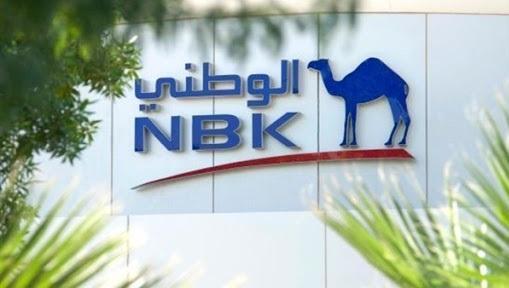 عناوين فروع بنك الكويت الوطنى NBK جميع المحافظات
