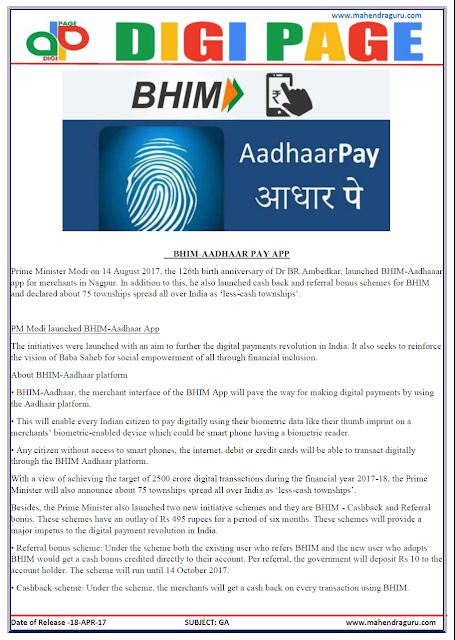DP | BHIM - AADHAAR PAY APP | 18 - APR - 17 | IMPORTANT FOR SBI PO