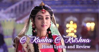 o-kanha-o-krishna-radhakrishn-lyrics-in-hindi
