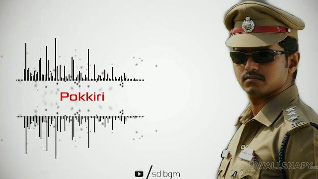 Pokkiri bgm Ringtones Download | Vijay Mass BGM Mp3 Download