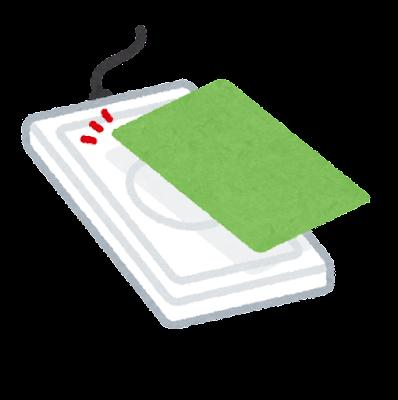 ICカードリーダーのイラスト(ななめ・タッチ)