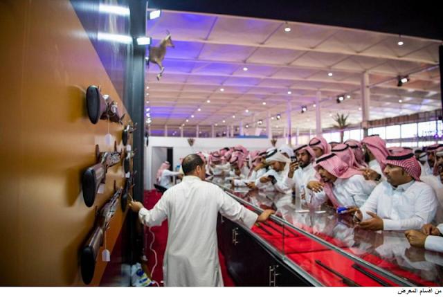 احد اقسام معرض الصقور السعودي