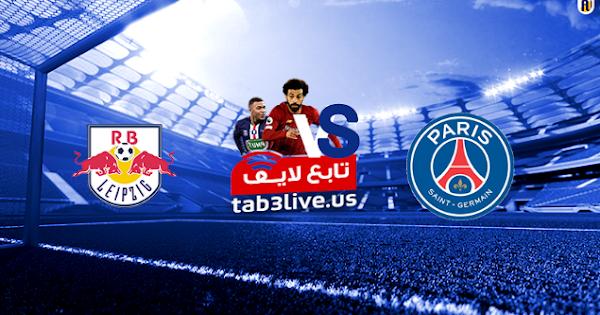 مشاهدة مباراة باريس سان جيرمان ولايبزيغ بث مباشر اليوم 2020/11/24  دوري أبطال أوروبا