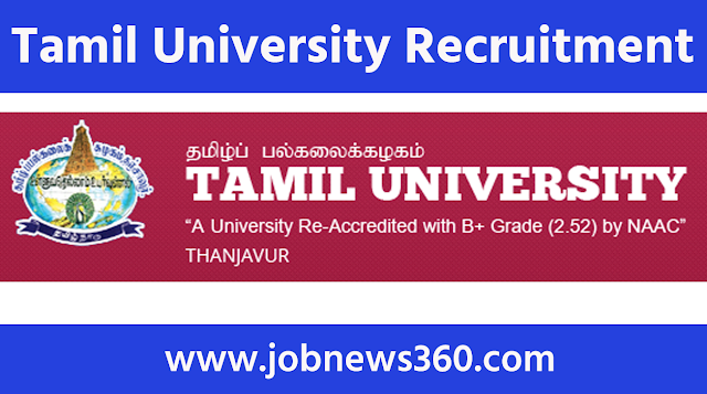 Tamil University Recruitment 2020 for Project Associate-I
