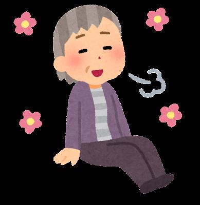 リラックスする人のイラスト(高齢者・女性)
