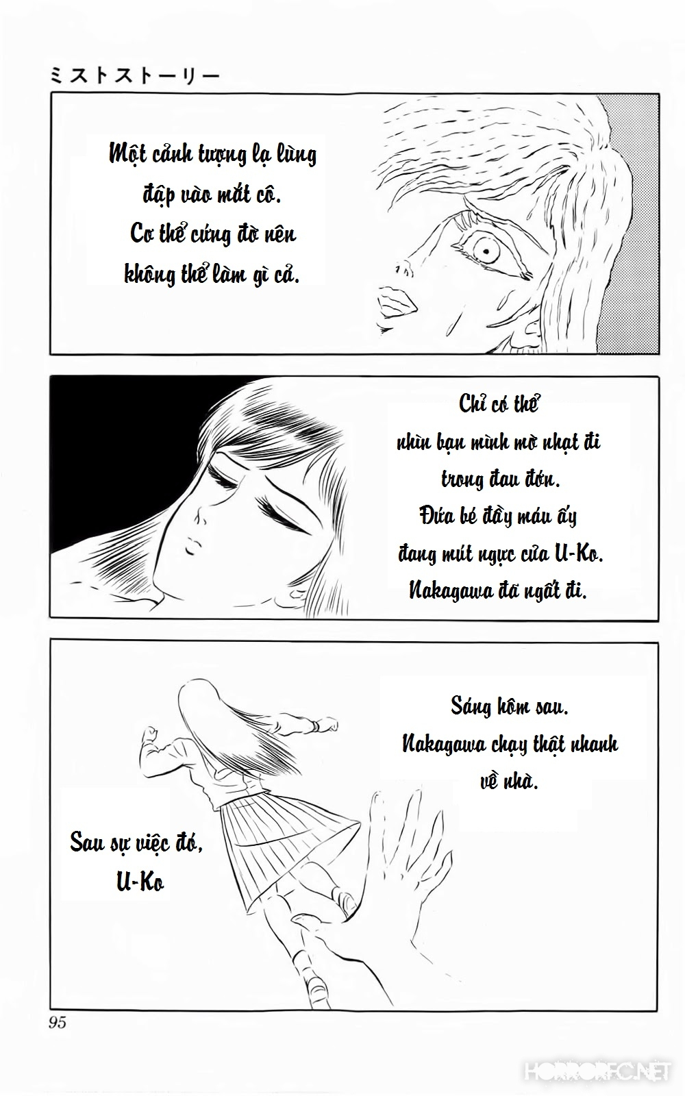Mist Story chapter 3 trang 23