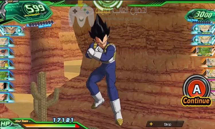 تحميل لعبة Super Dragon Ball Heroes للكمبيوتر مضغوطة
