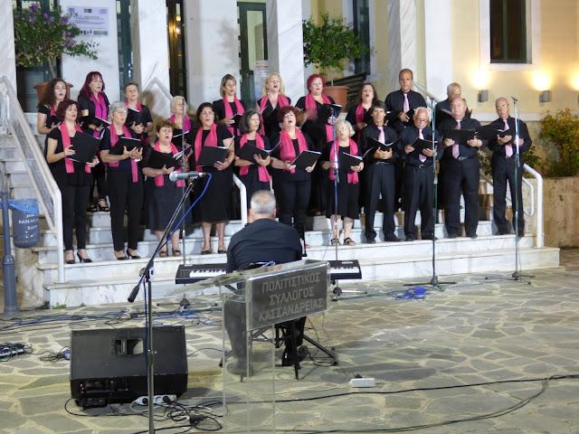 Στη 13η χορωδιακή συνάντηση Κασσάνδρας Χαλκιδικής η Δημοτική Χορωδία Επιδαύρου