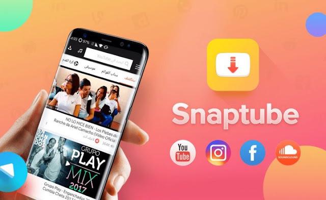 تحميل التطبيق المميز SnapTube مجانا