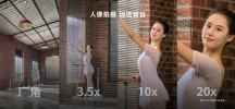 عرض التكبير: يحتوي هاتف Huawei P50 Pro على عدسة منظار مع مستشعر عالي الدقة