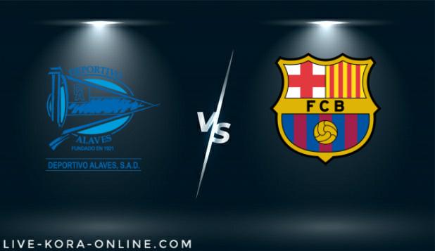 مشاهدة مباراة  برشلونة وديبورتيفو ألافيس بث مباشر اليوم بتاريخ 24-01-2021 في الدوري الاسباني