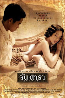 Jan Dara (2001) – จันดารา