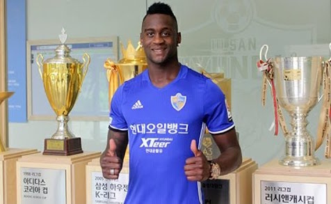 Mendy signs for Ulsan Hyundai. (Photo Credit: YouTube)