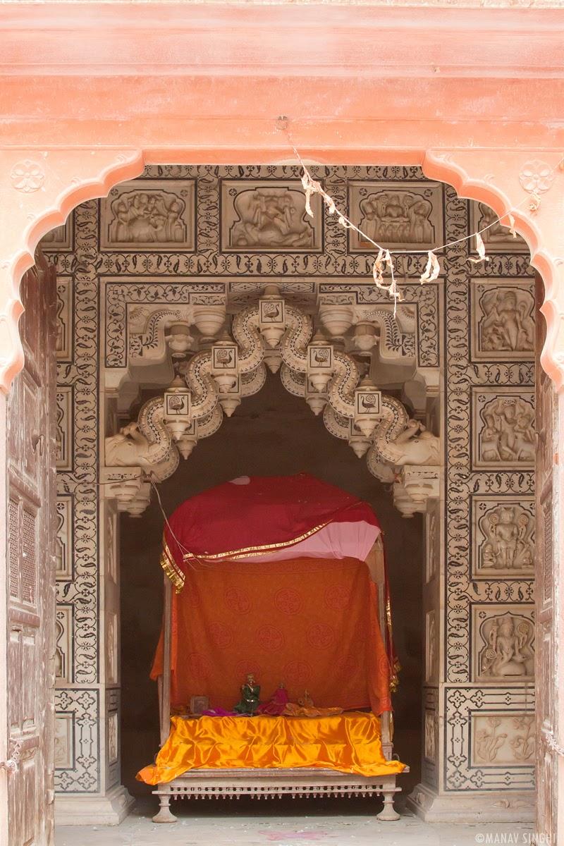 Narsingh Temple