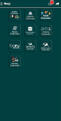 برنامج بث مباشر للقنوات المشفرة للاندرويد