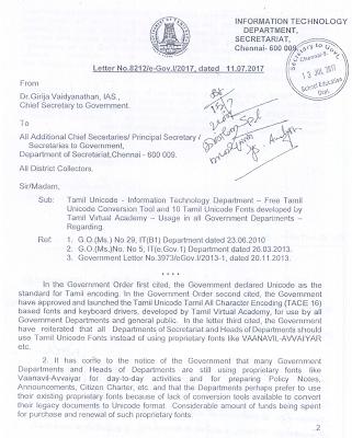 GURUKULAM: Marutham Tamil Font Downlaod Here!