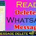 Delete हुए Whatsapp message कैसे देखे?