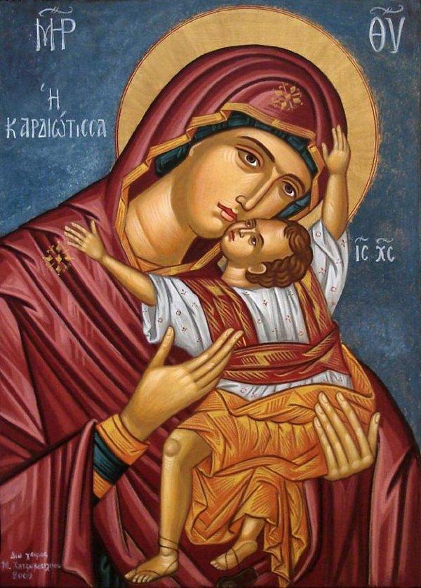 Προσφώνησις πρὸς την Υπεραγίαν Θεοτόκον ( Αγίου Νεκταρίου )