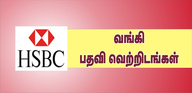 Hsbc Lk Personal Banking
