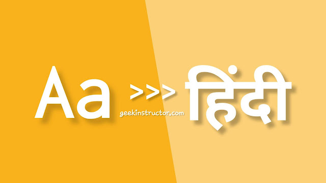 Convert Hinglish to Hindi on Android & iPhone